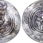 Sasanian Kingdom. Khusrau II AD 590-628 . ARDrachm, DA (Darabgird) Mint, Date 35