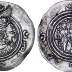 Sasanian Kingdom. Khusrau II AD 590-628 . ARDrachm, GD (GAY) Mint, Date 24