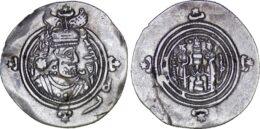 Sasanian Kingdom. Khusrau II AD 590-628 . ARDrachm, AHM (Hamadan – Ecbatana) Mint, Date 29