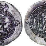 Sasanian Kingdom. Khusrau II AD 590-628 . ARDrachm, SK (Zarang) Mint, Date 23