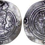 Sasanian Kingdom. Khusrau II AD 590-628 . ARDrachm, LYW Mint, Date 37