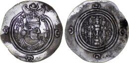 Sasanian Kingdom. Khusrau II AD 590-628 . ARDrachm, LYW Mint, Date 24