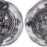 Sasanian empire. Khusrau II. AD 590-628. AR drachm, WYH mint, Year 26,