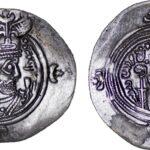 Sasanian empire. Khusrau II. AD 590-628. AR drachm, WYHC mint, Year 33